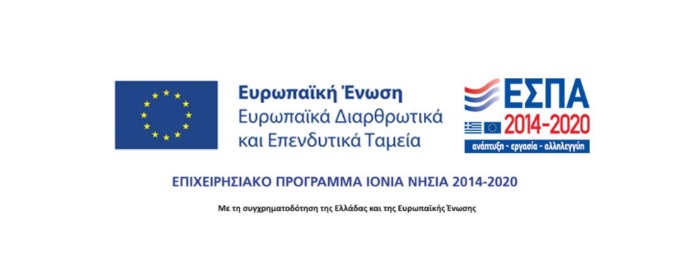 e-banner-ionia